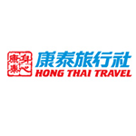 Clientele Logo Hong Thai Travel