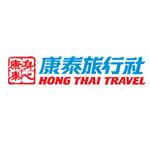 Clientele Logo Hong Thai Travel